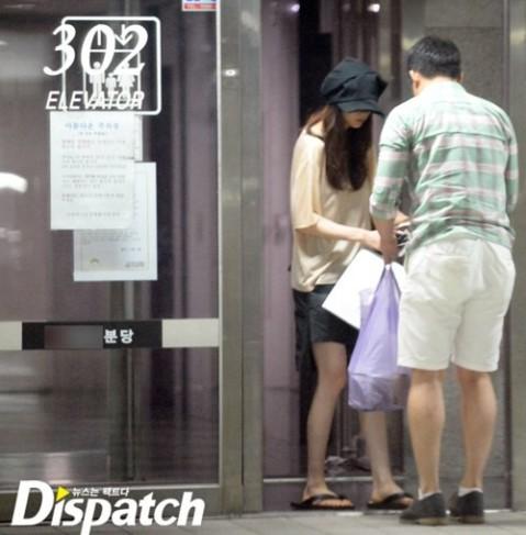 wonbin_leenayoung_dating-8